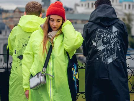 Открыта регистрация на участие во Всероссийском урбанистическом хакатоне «Города»