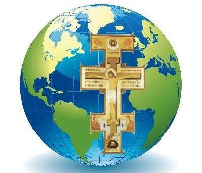 What is Ukrainian Catholic Church?
