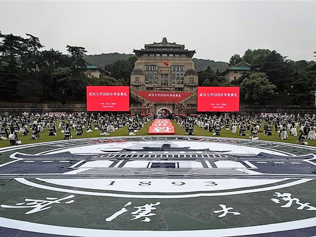 Wuhan University graduation ceremony