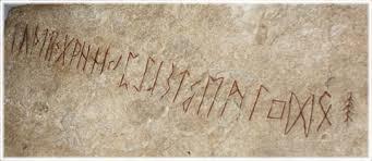 Vad är en Runa?