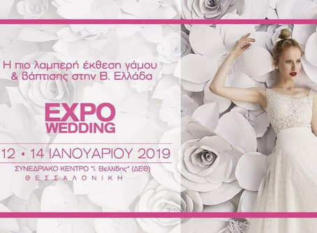 EXPO WEDDING  JANUARY 12th - 14th 2019 ! Be there !