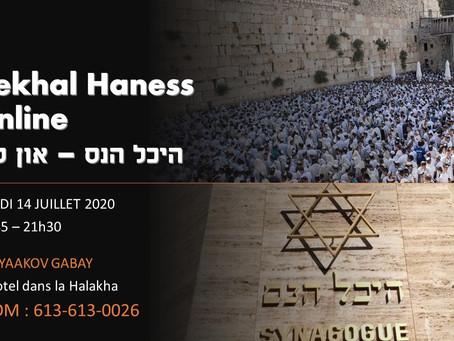 14/07/2020 - Le Kotel dans la Halakha - Rav Gabay