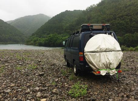 【空の旅・四万十川】梅雨を宇佐でやり過ごすわな