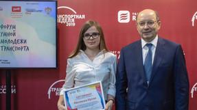 Аспирант ИМТК в пятерке сильнейших конкурса «Форум умной молодежи транспорта»
