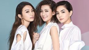 Canzoni taiwanesi - #7 S.H.E : Shi Qi (Diciassette)