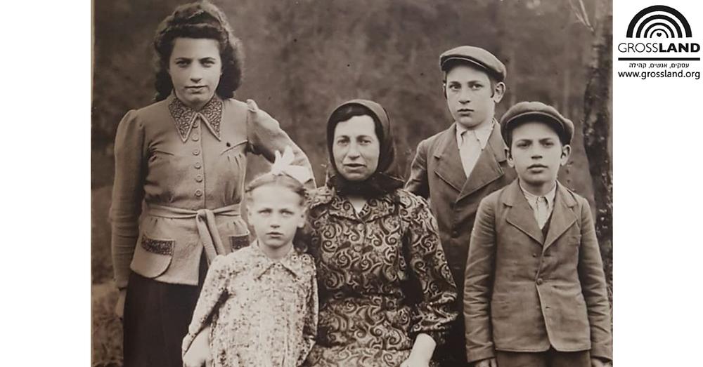משפחת גרוס , צילום: המשפחה