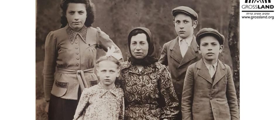 יום השואה בימי קורונה – מעגל של בדידות ועצב! ואיך כל זה קשור למיזם גרוסלנד