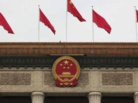 Intelligence occidentali, ma come sono organizzate le Intelligence cinesi?