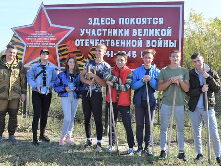Карасукские гимназисты отдали дань памяти участникам Великой Отечественной войны