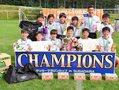 大会3日目レポート:第32回サッカーマガジンカップ全国少年大会2019