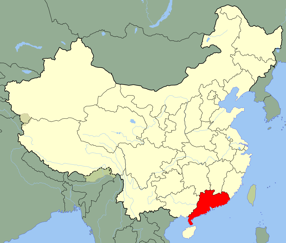 กวางตุ้ง การตลาดจีน