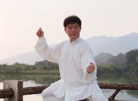 基宏太極拳烈治文山慶祝15週年
