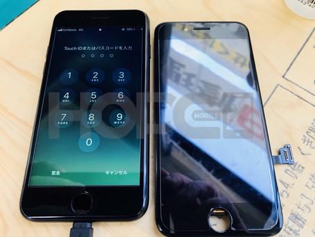 iPhone7 水没修理