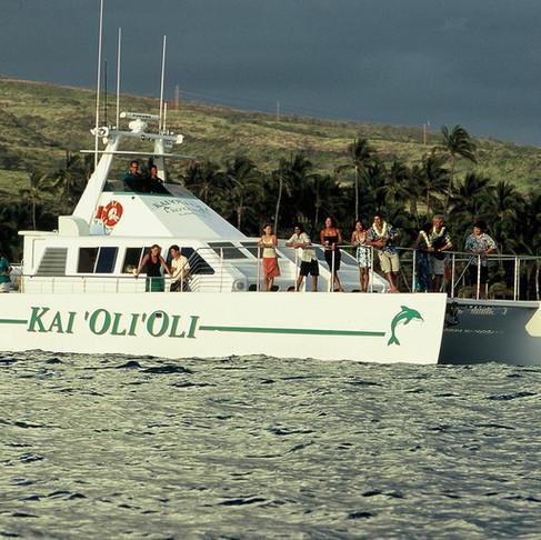 Kai Oli Oli 61' Power Catamaran, Built for Ocean Joy Cruises, Honolulu