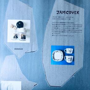 [JAMCOVERの雑貨とおやつ]展