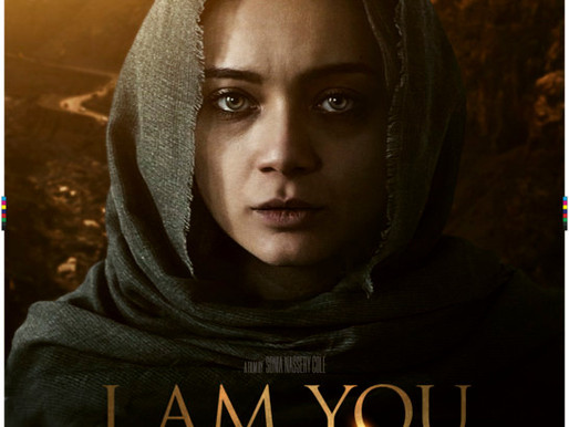 I Am You film review