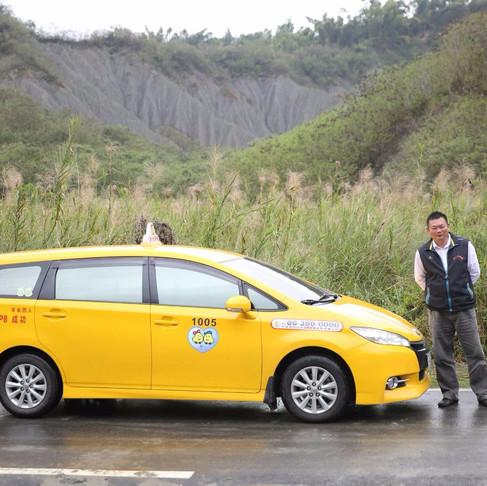 台南旅遊大使-香菇大哥