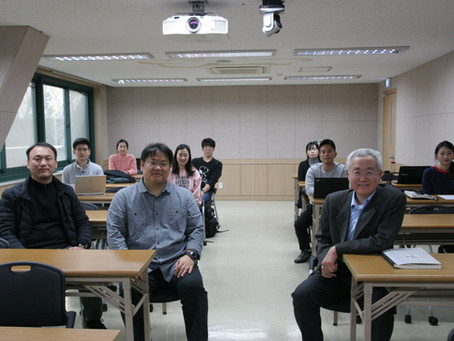 서울대학교 김장우 교수 세미나