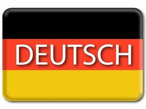 5 причин выучить немецкий язык