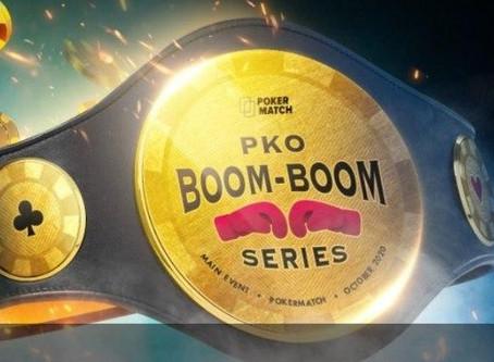 На PokerMatch пройдет PKO-серия Boom-Boom с гарантией 13 000 000₴