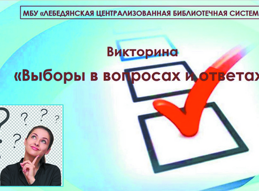 Атрибут и основа демократии