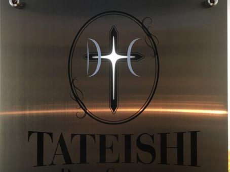 TATEISHI Dance Company