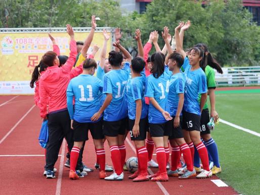 全運會女足眾多木蘭選手出征 各自為代表縣市爭光