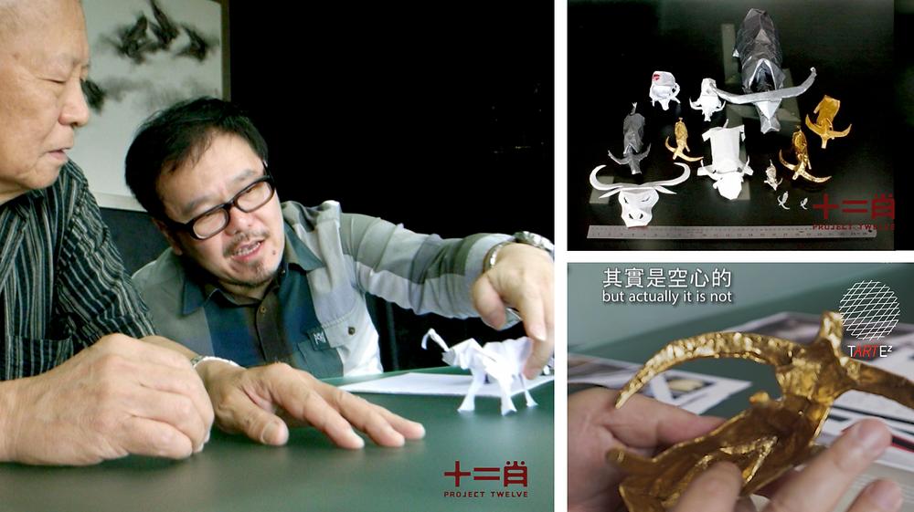 用開會時即席摺出的紙牛作鑄造模型的原型