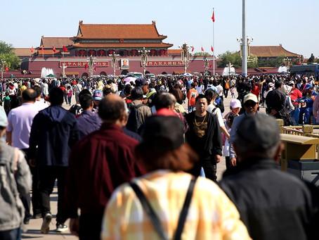 Сделано фото всех жителей Китая для потомков