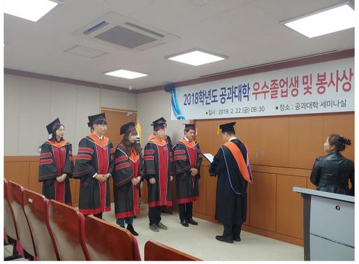 2019.02.22 이종언 학생 우수 논문상 수상