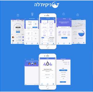 עיצוב מסכי האפליקציה