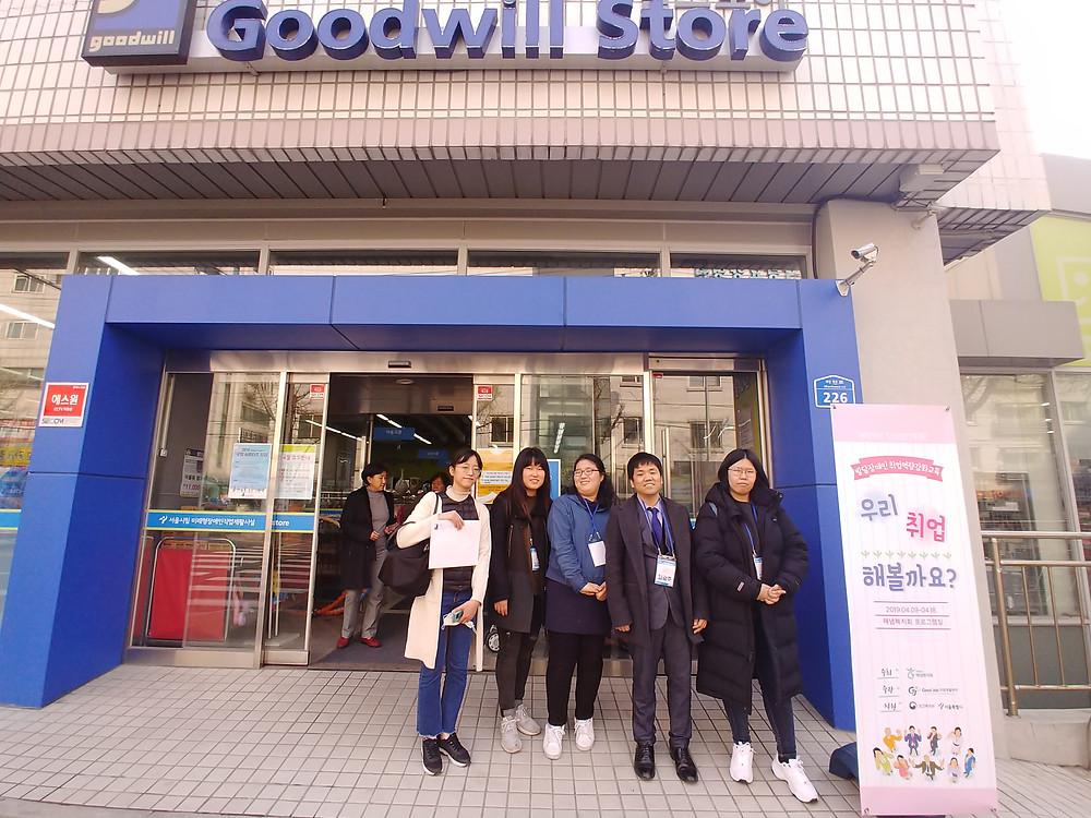 굿윌스토어 앞에서 참가자분들과 함께 사진^^