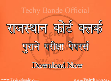 Rajasthan High Court Clerk Exam Model Papers and Old Papers