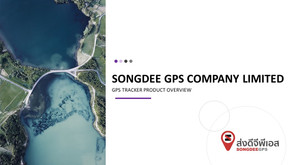 GPS TRACKER PRODUCT OVERVIEW
