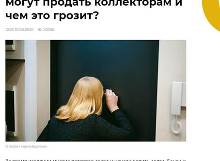 """Поучаствовал в написании статьи для """"РИА Новости"""""""