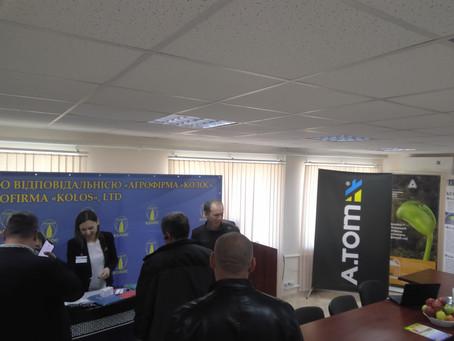 Відбувся ХХІ практичний семінар на тему іноваційні технології по утилізації відходів.