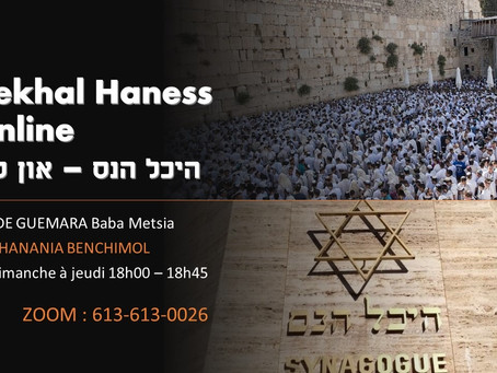 27/04/2020 - Etude Guemara Baba Metsia (23b) - Rav Benchimol