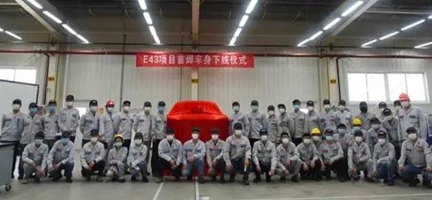 Future Citroën C6 : les premiers exemplaires sortent d'usine