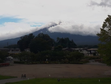Mont Fuji (6/16)