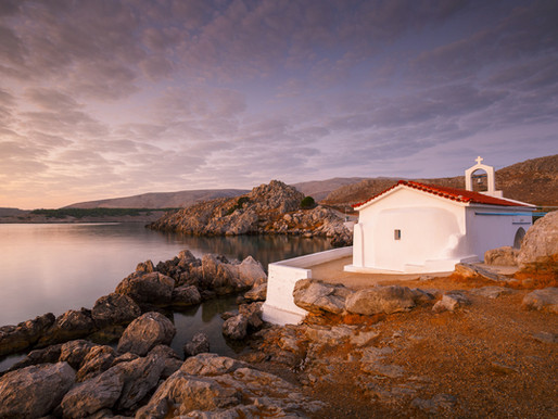 Agios Isidoros Pantoukios Church | Chios | One of the Thirty Most Beautiful in Greece
