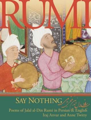 the book cover shows a classical painting of Sufi worshippers drumming