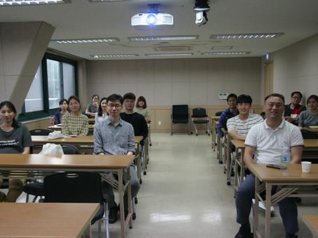 8월 5일 한동대 최희열 교수 세미나 기념사진