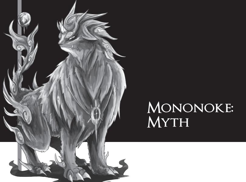 Mononoke - Criatura com feições leoninas misticas