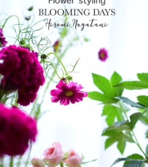 Flower styling  秋分