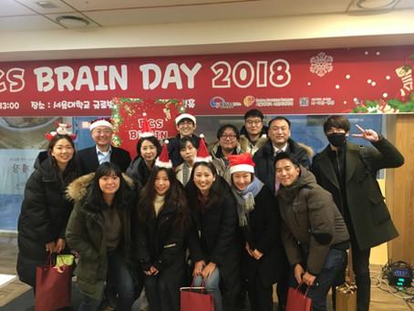 2018  BCS Brain Day