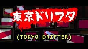 Draco - Tokyo Drifter (Video)