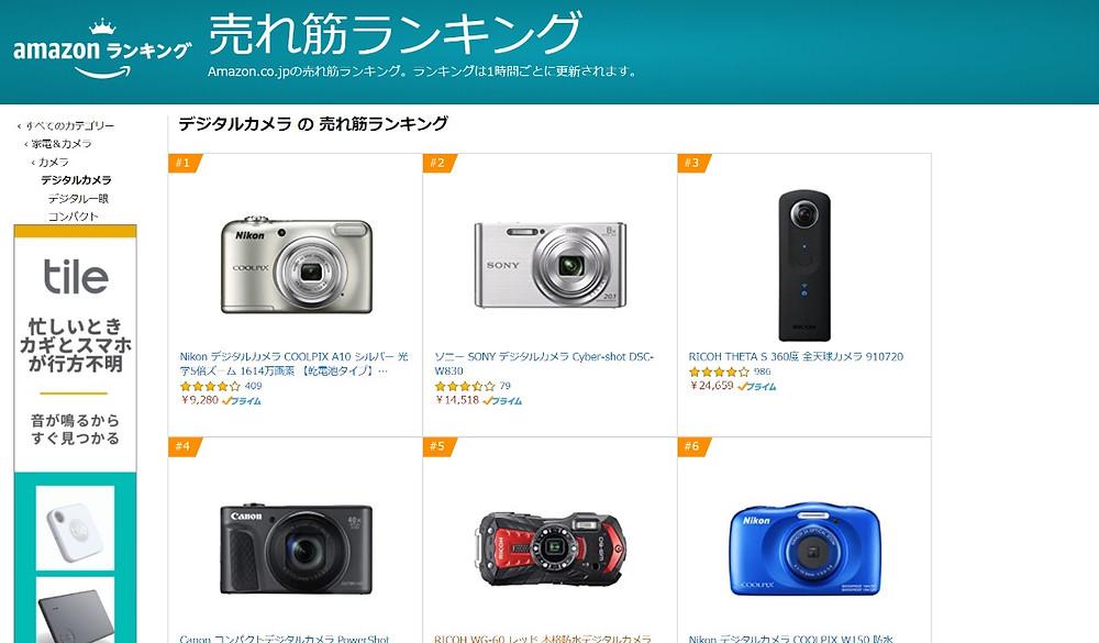 アマゾンでの「カメラ」検索結果 アマゾンでは出品自体、白い背景でないと出品できない