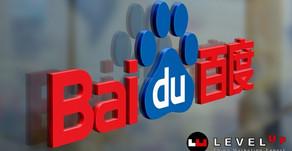 Baidu คนจีนยังใช้งานเพิ่มขึ้น Search Engine อันดับ 1 จีน