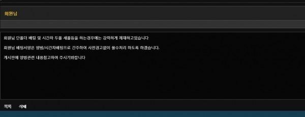 아톰보이 먹튀 fa-0029.com - 먹튀사전 먹튀확정 먹튀검증 토토사이트