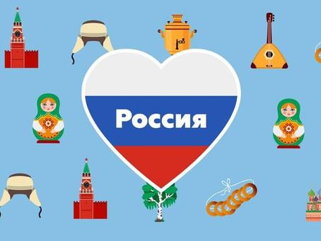 Россияне выразят любовь к своей стране и расскажут о своей малой родине в рамках акции «ОкнаРоссии»